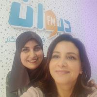 Digital technology Marketing, Ines Nasri ,DiwenFM