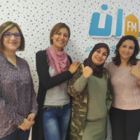 Digital technology Marketing, Ines Nasri ,Diwen FM