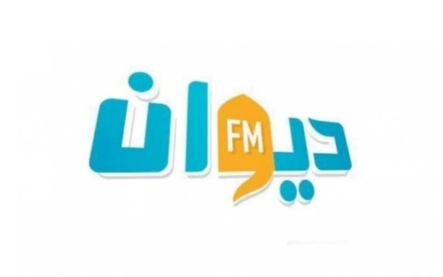 Digital technology Marketing Ines Nasri Diwen FM