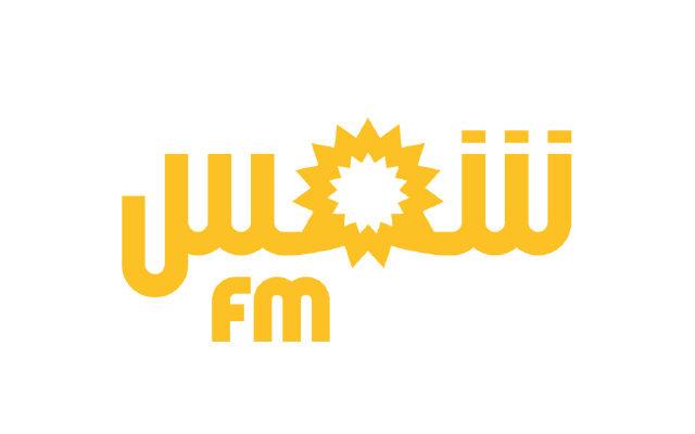 Digital technology Marketing Ines Nasri Shems FM