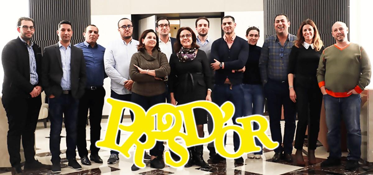 Ines Nasri jury member PROSDOR 2019