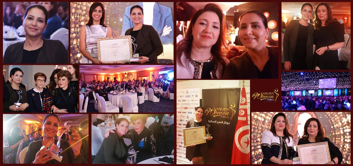 Ines Nasri Arvea Women Awards